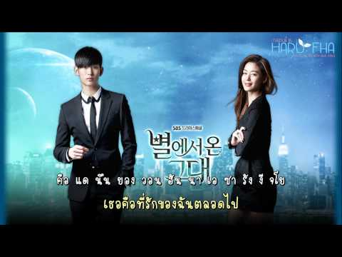 [thaisub] Lyn(린) -  My Destiny (you Who Came From The Stars Ost) video