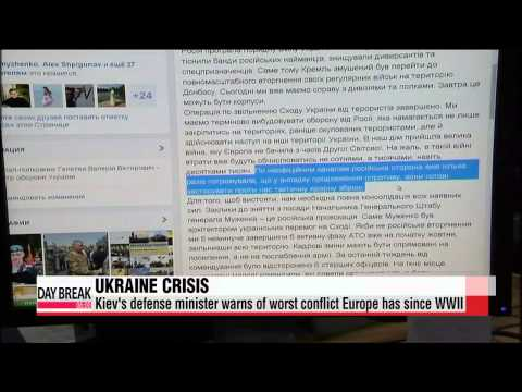 Ukraine′s defense minister warns of worst conflict Europe has since WWII   우크라이