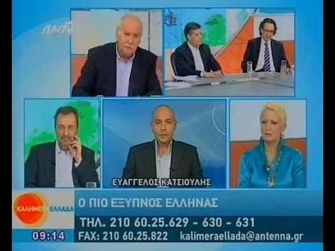 [Highest adult IQ, 258 sd 24] : Evangelos Katsioulis on ANT1 (Kalimera Ellada, 2009)