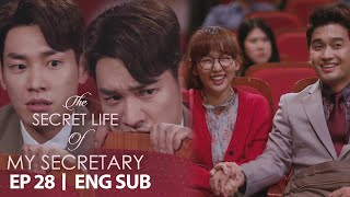 Kim Young Kwang is Jealous! [The Secret Life of My Secretary Ep 28]