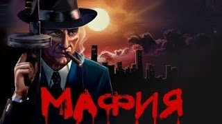 rol-komissara-v-igre-mafiya