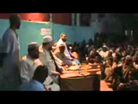 Ethiopian Muslim - NEW VIDEO AHBASHOCH HARER WUST MUSLIMUN SIYATEMQU YETEQEDA