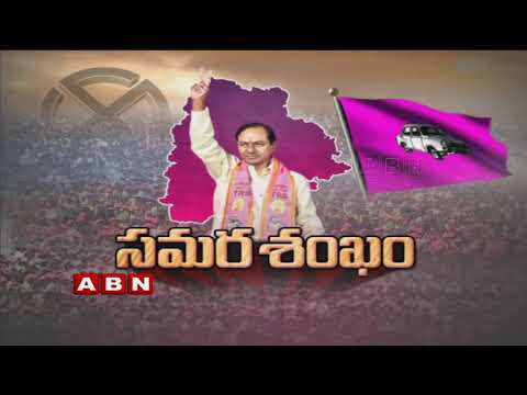 KCR Second Phase of Elections Campaign Schedule | Telangana Elections 2018  | ABN Telugu
