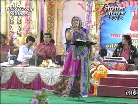 Asha Vaishnav Jalore 2012 Parkash Krishna video