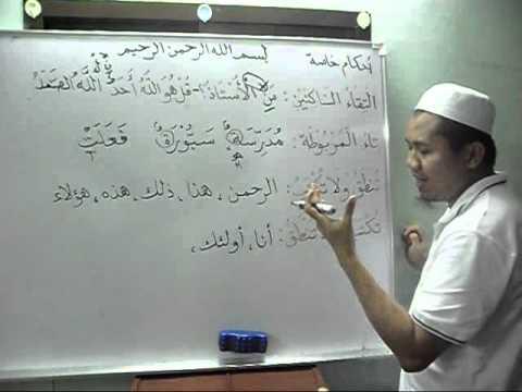 Learn Arabic (Filipino Lesson 9) : Ahkam Khassah أحكام خاصة