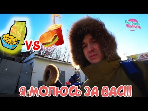 THE BEST МОЛОДАЯ СЕМЬЯ ПОМОГАЕТ БЕЗДОМНЫМ !!!YOUNG FAMILY  HELPS HOMELESS VIDEO TOP 2018