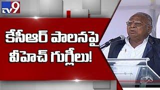 VH speech at Vidyardhi Nirudyoga Garjana sabha    Rahul Gandhi Telangana Tour