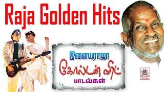Ilaiyaraja Golden Hits | Ilaiyaraja Tamil HIt Songs Juke Box | இளையராஜா கோல்டன் ஹிட்ஸ்