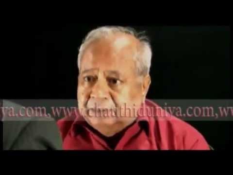 Chidambaram allowed 4 Swiss and 8 Italy illegal banks in India in 2006 - Vishwa Bandhu Gupta
