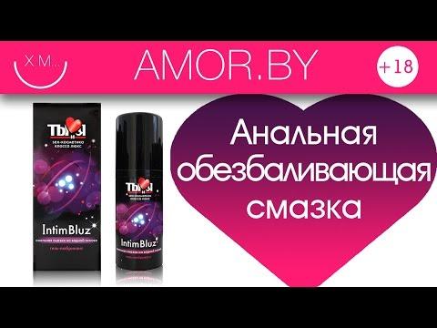 intim-magazin-amore