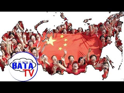 До чего Россия с Китаем додружилась
