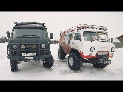 ЗАРУБА двух МОЩНЫХ Буханок в снегу. Копают все!