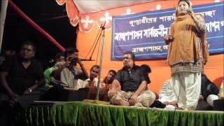 Amar Bondhu Doya moy