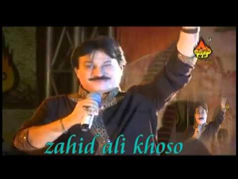 Shaman Ali Mirali New Album 2012 Tosan Pyar  Pak De Achan Ji By Zahid  Khoso video