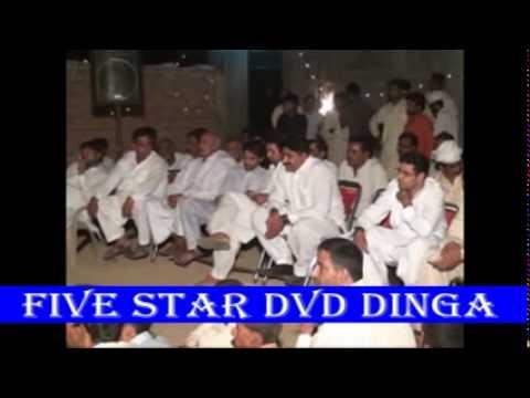 Five Star Dvd Dinga Kharian Gujrat Punjabi Desi Lokal Programsain Sohail Saif Ul Malook  1 video