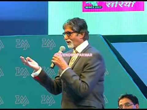 Madhushala full poem Amitabh Bachchans