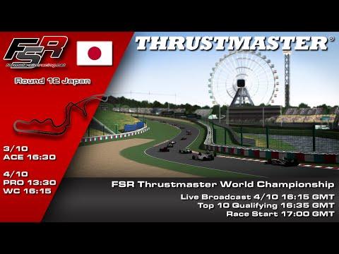 FSR 2015 Broadcasts - Thrustmaster World Championship Round 12, Suzuka
