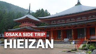 Osaka Side Trip to Mount Hieizan | japan-guide.com