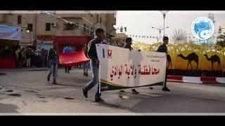 حفل افتتاح مهرجان عيد مدينة الألف قبة و قبة 44