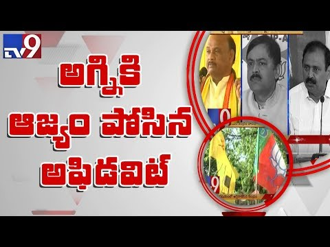We have given enough to Andhra Pradesh - BJP to Supreme Court  - TV9