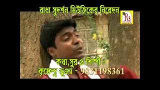 Bengali Album Song | Nijer Baba Maa K | Krishnendu Bhunia | Rs Music | VIDEO SONG