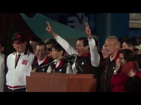 Taiwan's Ma wins second term as president