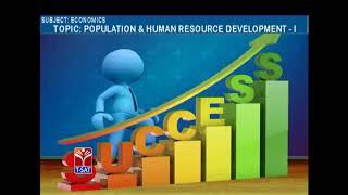 TSPSC - Police  || Economics - Population & Human Resource Development - P1 || M Siddiram Reddy