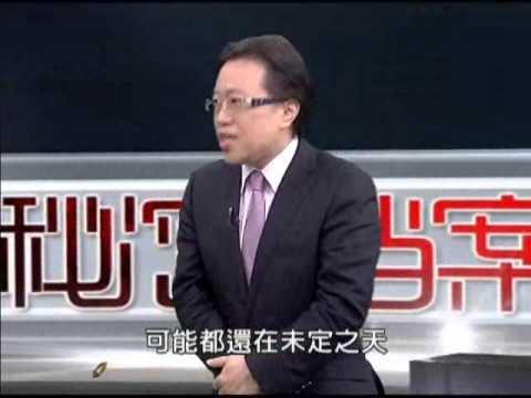 台灣-兩岸秘密檔案