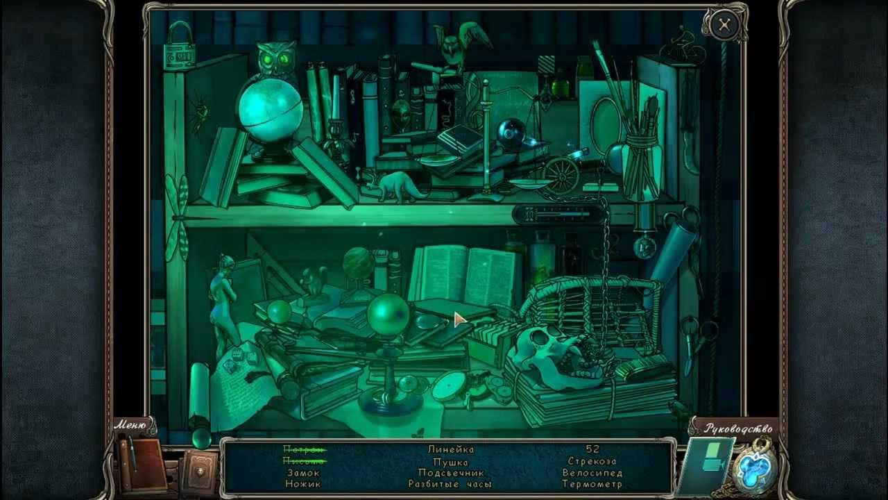 Ключ к игре операция жук 3 от алавар - Прохождение игры Тайна усадьбы.