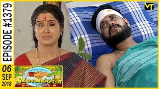 Kalyana Parisu - Tamil Serial | கல்யாணபரிசு | Episode 1379 | 06 Sep 2018 | Sun TV Serial