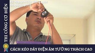 CÁCH KÉO DÂY ĐIỆN ÂM TƯỜNG THẠCH CAO - Kỹ Thuật Thi Công Cơ Điện MECHANICAL ENGINEERING