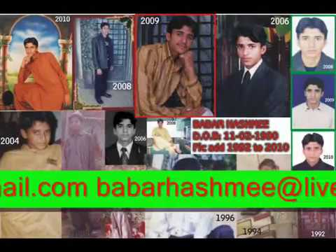 Mere Dil Ki Duniya Main Aa Kr Tou Dekho video