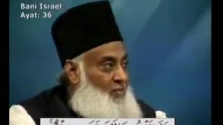 Quranic Version of 10 Commandments of Taurah by Late Dr.Israr Ahmed..