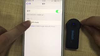 A1-MALL 3.5mm Car Aux Audio Bluetooth Adapter Wireless Receiver Car Speaker Headphone