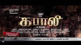 Superstar Kabali Film is to be Released in 800 Theaters in Tamilnadu