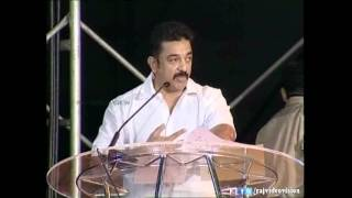3 - Kamalgasan Speaks About Balachander