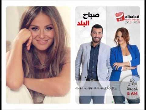 Rima Sleiman Frangieh Interview - Sabah el Balad/Al Balad Radio Station Lebanon