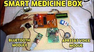 Smart Medicine Box - (Smart medicine-box for elderly people) - Android Speaker app
