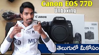 canon 77d unboxing in telugu |best dslr camera for short films|canon 77d full review in telugu