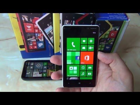 Nokia Lumia 820. Самый Позитивный и Подробный