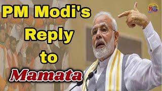 PM Modi Speech At Public Rally In Kolkata Brigade Ground    News Sutra