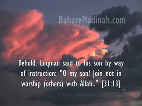 Beautiful Qari Abdulbasit Abdussamad | Surah Luqman | English Translation video