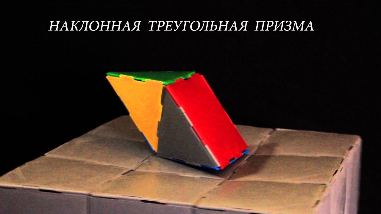 Наклонная треугольная призма из бумаги