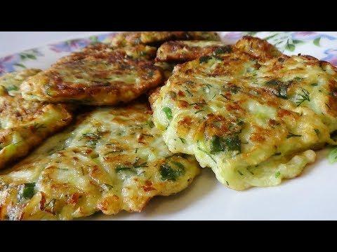 Оладьи из кабачков Вкусный завтрак за 10 минут!
