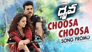 Choosa Choosa Song Promo Dhruva Ram Charan Rakul Preet HipHop Tamizha Surender Reddy