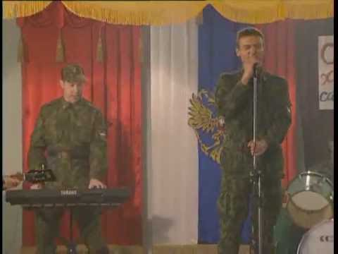 Солдаты(2 рота) Юность в сапогах