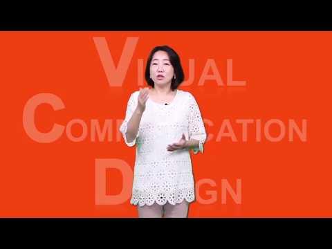 서울디지털대학교 시각디자인전공 최강 교수진 소개 영상