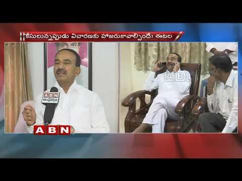 TRS Minister Etela Rajender Face To Face Over TRS Manifesto & Revanth Reddy Issue | ABN Telugu