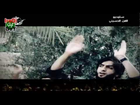 إبن العراق - يوسف الصبيحاوي وليث الربيعي - ثورية