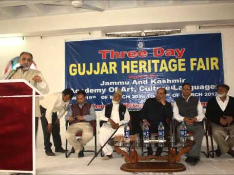 Gojri Folk Song Uchhi Dheeri By Tripta Dogra video